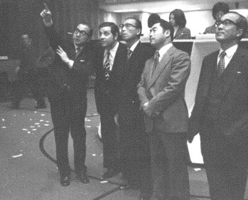 Centenaire de la Bourse de Montréal, 1974.